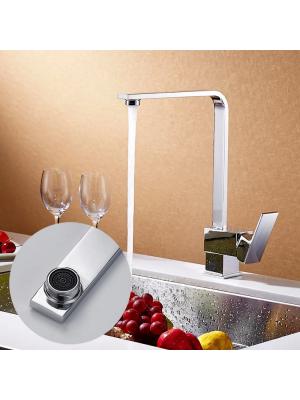 Torneira Cozinha Monocomando Misturador Quadrada Slim Luxo 6017A