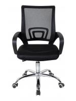 Cadeira Manchester Giratória