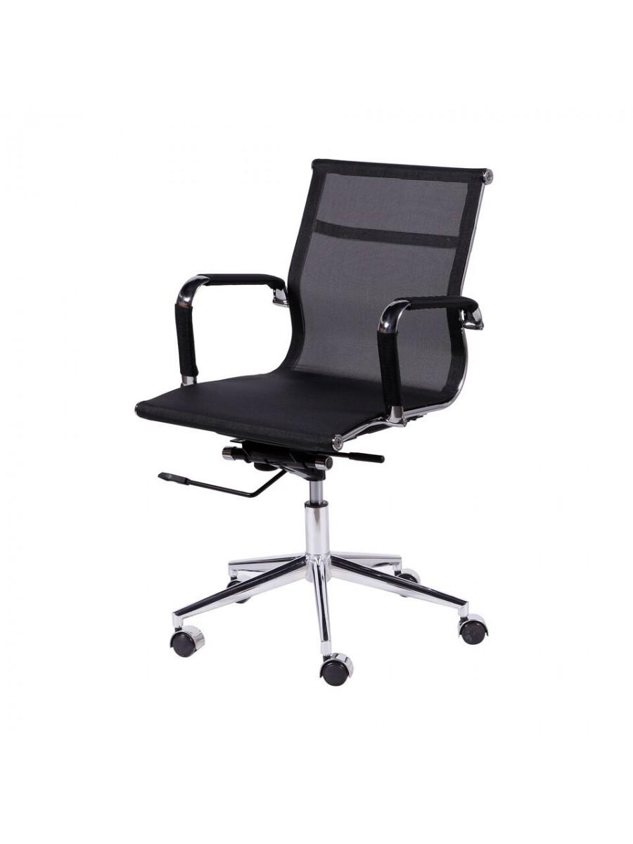 Cadeira Office Escritório Esteirinha Or Design 3303 Baixa