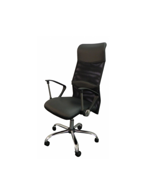 Cadeira Office Escritório Encosto Ajustável Or Design 3307